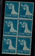 ISRAEL 1948 LEBAIS KEEP A SECRET BLOCK OF 6 MNH VF!! - Ungebraucht (ohne Tabs)