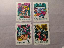 China 1958 Chinese Children MNH - Unused Stamps