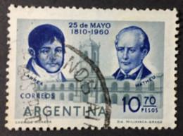 ARGENTINE / 1960 / N°Y-T : 622 - Gebraucht