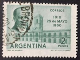 ARGENTINE / 1960 / N°Y-T : 620 - Gebraucht