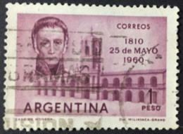 ARGENTINE / 1960 / N°Y-T : 619 - Gebraucht