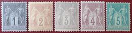R1311/771 - SAGE TYPE II N°83-85-87-88-75 NEUFS* - 1876-1898 Sage (Type II)
