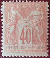R1311/776 - SAGE TYPE II N°94 NEUF* - Cote (2020) : 175,00 € - 1876-1898 Sage (Type II)
