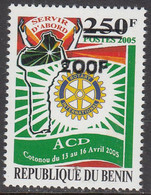 2007 Benin Rotary International 200F Overprint On 250F DIIFFICULT MNH  ** TRY AND FIND THIS ONE!*** - Benin – Dahomey (1960-...)