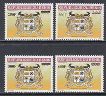 2009 Benin  Armoirie Definitives Coat Of Arms  Leopards Surcharged  DIFFICULT Complete Set Of 4 MNH - Benin – Dahomey (1960-...)
