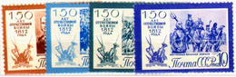 """Sowjetunion MiNr. 2644-47 **  """"150. Jahrestag Des Krieges Von 1812"""" Aus Dem Jahr 1962, Postfrisch. - Unused Stamps"""