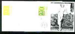 Turkmenistan 1999 Icons Of The 20th Century - Marilyn Monroe Set Of 5 Imperf Marginals Showing The 4 Individual Colours - Turkménistan