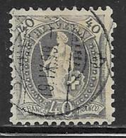 Switzerland Scott # 84c Used Helvetia Perf 11 1/2 By 11 Wmk Type L,1891, CV$115.00 - Usati