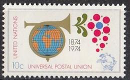 UNITED NATIONS New York 266,unused - Neufs