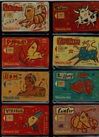 FRANCE 1994 PHONECARD ZODIAC SET OF 12 CARDS USED VF!! - Zodiaco