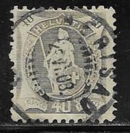 Switzerland Scott #122 Used Helvetia, 1907, CV$77.50 - Used Stamps