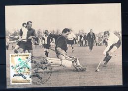 BELGIQUE BELGIE  HOCKEY Sur GAZON  FDC HUY 1977 SPORT - Hockey (Field)