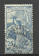 SCHWEIZ Switzerland 1900 Michel 73 O - Usati