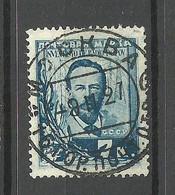 RUSSLAND RUSSIA 1925 Michel 300 Popov O Cancel! - Usati