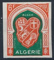 Algeria 1947-1949 Coat Of Arms 6F Imperf Stamp 1v MNH - Ongebruikt