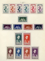 Cambodge - Kambodscha - Cambodia 1951 Y&T N°1 à 17 - Michel N°1 à 17 * - Sujets Divers - Cambodia