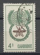 Cambodge - Kambodscha - Cambodia 1962 Y&T N°120 - Michel N°138 *** - 4r éradication Du Paludisme - Cambodia