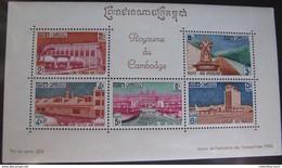 1961 - ROYAUME DU CAMBODGE - BLOC N°22 NEUF** - Cambodia