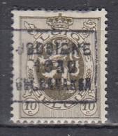 5829 Voorafstempeling Op Nr 280 - JODOIGNE 1930 GELDENAKEN - Positie C - Rollini 1930-..