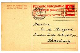 52340 - Entier  Avec Surchagre - Briefe U. Dokumente
