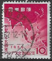 JAPAN# FROM 1959 STAMPWORLD 688 - Gebraucht