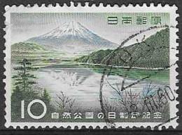 JAPAN# FROM 1959 STAMPWORLD 697 - Gebraucht