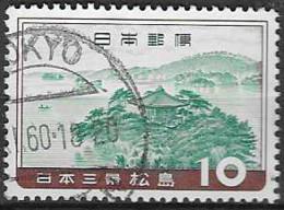 JAPAN# FROM 1960 STAMPWORLD 710 - Gebraucht