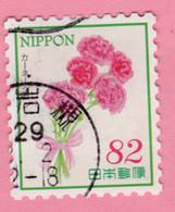 2017 GIAPPONE Fiori Flowers Carnations - 82 Y Usato Frammento - Gebruikt