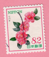 2017 GIAPPONE Fiori Flowers Camellia Japonica - 82 Y Usato - Gebruikt