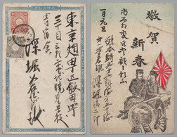 JAPON - JAPAN / CARTE POSTALE ILLUSTREE (ref 8582d) - Brieven En Documenten