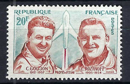 FRANCE 1959: Le Y&T 1213, Neuf* - 1927-1959 Mint/hinged
