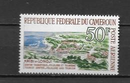 PA - 1964 - N° 62**MNH - Folklore Et Tourisme - Cameroon (1960-...)