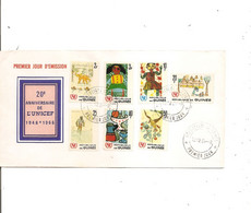 Guinée -UNICEF ( FDC De 1966 à Voir) - Guinea (1958-...)