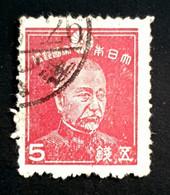 1942-1944 Emperor Hirohito,  5S, Japan, Nippon, Used - Gebruikt