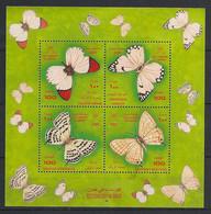Oman - 2000 - Bloc Feuillet BF N°Yv. 14 - Papillons / Butterflies - Neuf Luxe ** / MNH / Postfrisch - Butterflies
