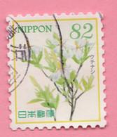 2017 GIAPPONE Fiori Flowers Gardenias - 82 Y Usato - Gebruikt