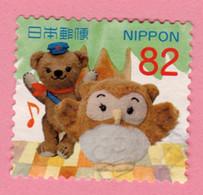 2017 GIAPPONE Fumetti Cartoni Teddy Bear Gufo - 82 Y Usato - Gebruikt
