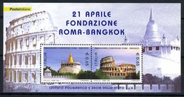 2004 -  Italia - Italy - Catg. Sass. BF 36 - Mint - MNH - Blocks & Sheetlets
