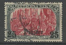 Deutsche Post In Der Türkei 47 A Gest., Geprüft Jäschke-Lantelme - Officina: Turquia