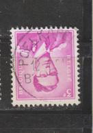 COB 1067 Oblitération Centrale POELKAPELLE - 1953-1972 Bril