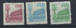 CHINA 8 Stamps 1954 Mint No Gum - Nuovi