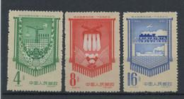 CHINA 3 Stamps 1958 Mint No Gum - Nuovi