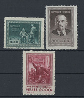 CHINA 3 Stamps 1954 Mint No Gum - Nuovi