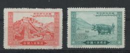 CHINA 4 Stamps 1952 Mint No Gum - Nuovi