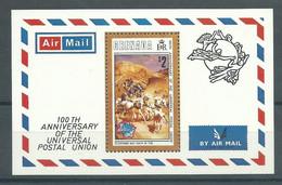 210040678  GRENADA.  YVERT  HB  Nº  33  **/MNH - Grenade (1974-...)