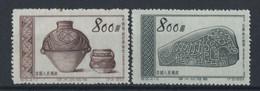 CHINA 4 Stamps 1954 Mint No Gum - Nuovi