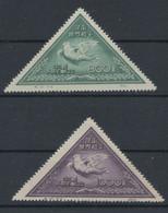 CHINA 2 Stamps 1951 Mint No Gum - Nuovi