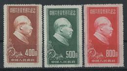 CHINA 3 Stamps 1951 Mint No Gum - Nuovi