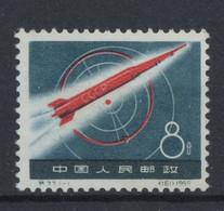 CHINA 1 Stamp 1959 Mint No Gum - Nuovi