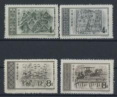 CHINA 4 Stamps 1956 Mint No Gum - Nuovi